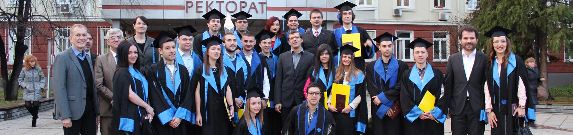 Diplomirane_3